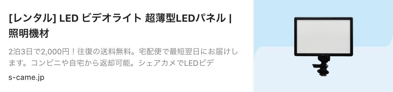 ソフトボックス写真用照明キット