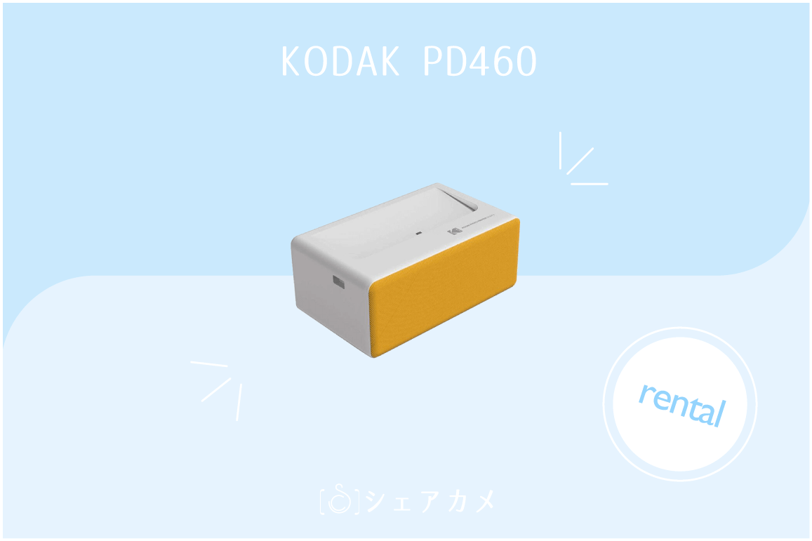 コダックインスタントドックプリンターPD460