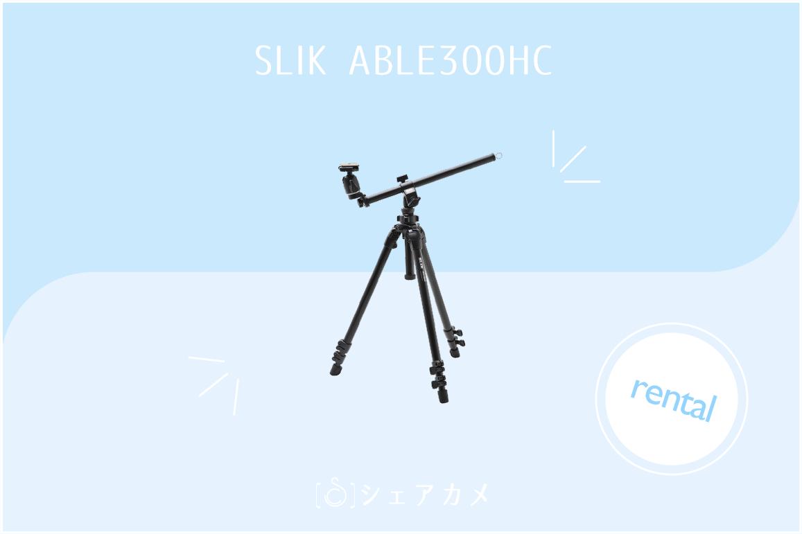 SLIK ABLE300HC