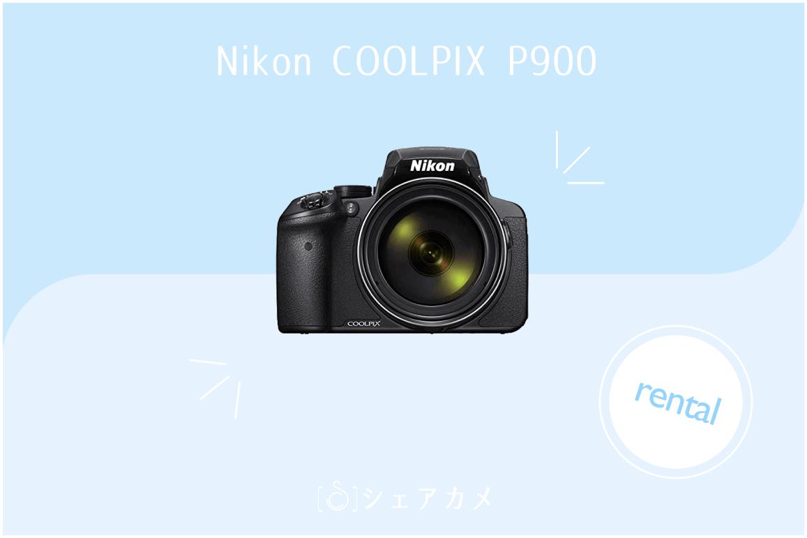 """Nikon COOLPIX P900""""></div></div><div class="""