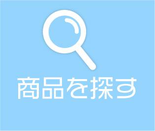 カメラ レンタル【シェアカメ】 商品を探す